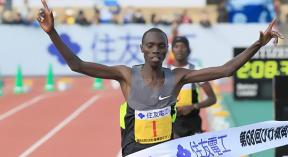 Former champion Kipruto lead Lake Biwa Marathon Entries